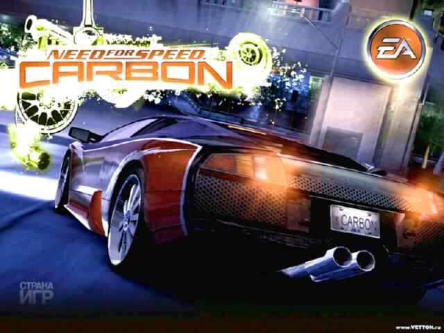 Как первый раз поиграл в Need for Speed Carbon или Первое впечетление о игр